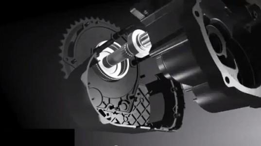Bosch elektromos kerékpár motor
