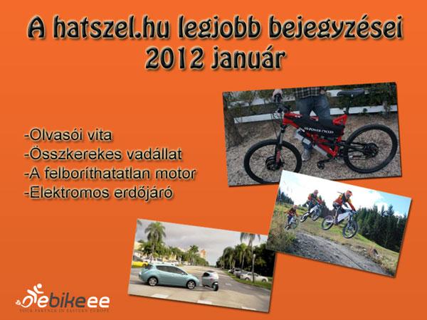 2012_blog_01