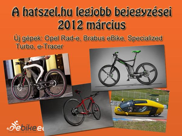 2012_blog_03
