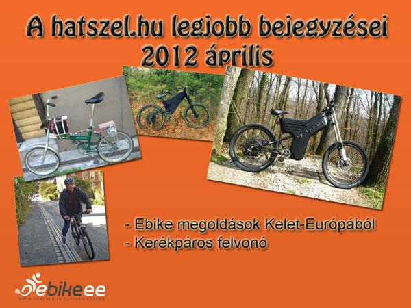 2012_blog_04