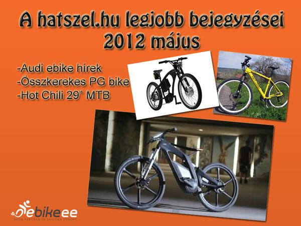 2012_blog_05
