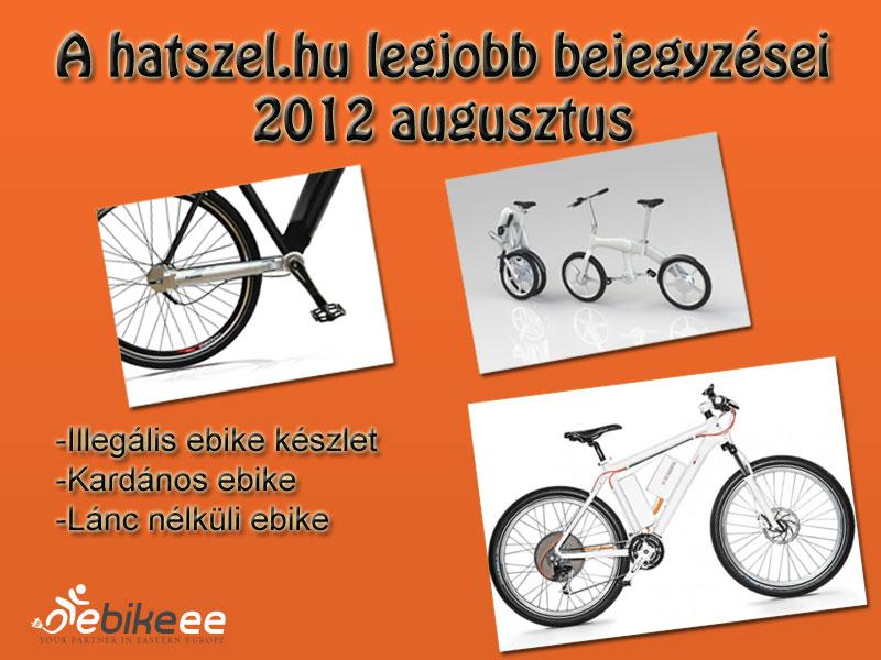 2012_blog_08