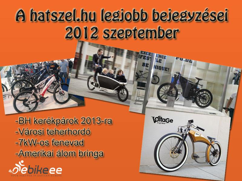 2012_blog_09