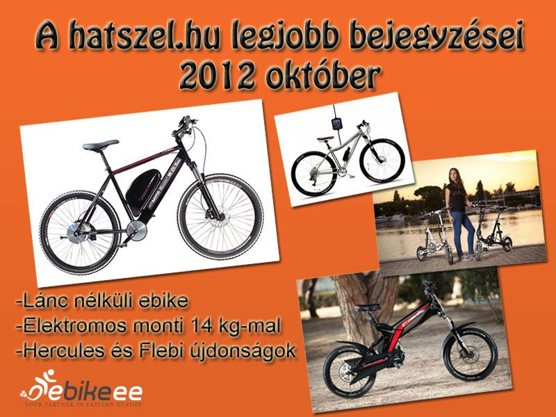 2012_blog_10