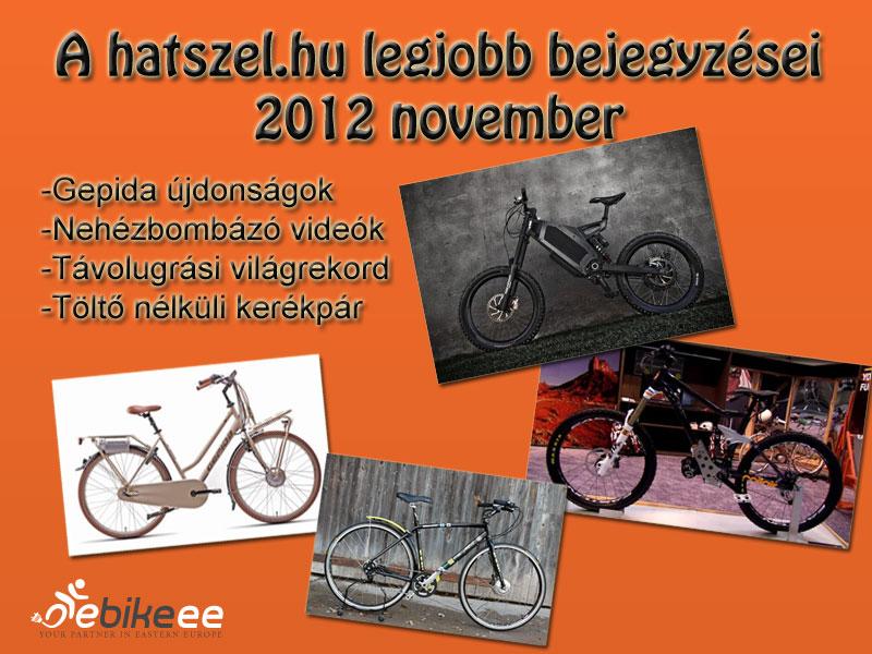 2012_blog_11