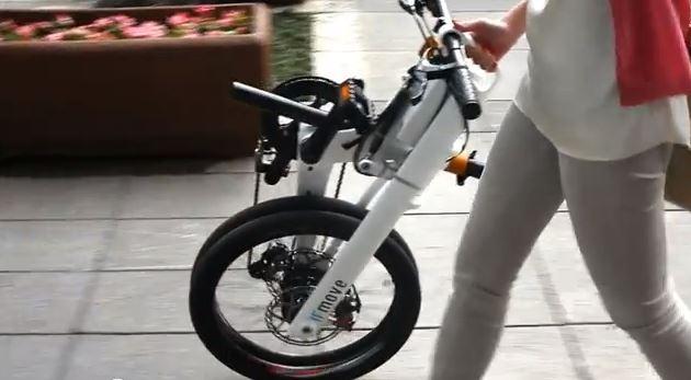 IFMOVE összecsukható kerékpár